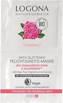 "Logona Active Smoothing Moisturing Mask Bio-Damask Rose & Kalpariane - Изглаждаща и овлажняваща маска за лице с био роза от серията ""Bio-Damask Rose"" -"