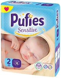 Pufies Sensitive 2 - Mini - Пелени за еднократна употреба за бебета с тегло от 3 до 6 kg - чаша