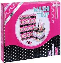 Декорирай сам с Washi tape - Творчески комплект -