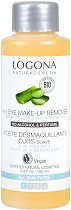 Logona Mild Eye Make-Up Remover - Масло за почистване на грим с био масло от бадем и екстракт от алое - продукт