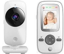 Дигитален видео бебефон - MBP481 - продукт