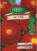 Семена от червена Астра