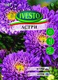 Семена от лилава Астра