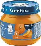 Nestle Gerber - Пюре от тиква - купичка