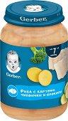 Nestle Gerber - Пюре от риба с картофи, тиквички и броколи - Бурканче от 190 g за бебета над 7 месеца - пюре