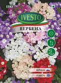 Семена от Вербена - микс от цветове