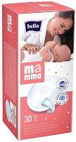 Подплънки за гърди за еднократна употреба - Bella Mamma - продукт