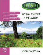 Тревна смеска - Арт алея - Разфасовка от 450 g