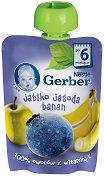 Nestle Gerber - Пауч ябълка, боровинка и банан - Опаковка от 90 g за бебета над 6 месеца -