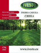 Тревна смеска за сенчести места - Разфасовка от 450 g