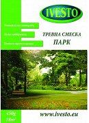 Тревна смеска за паркове - Разфасовка от 450 g