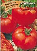"""Семена от Домат Миляна - От серията """"Български сортове семена: Зеленчуци"""""""