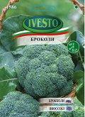 """Семена от Броколи - От серия """"Ивесто"""""""