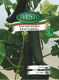 Семена от Краставица Маркетер