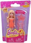Барби - Скорпион - кукла