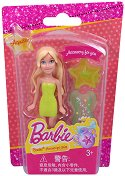 """Барби - Водолей - Фигура от серията """"Зодиак"""" -"""