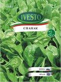 """Семена от Спанак - Опаковка от 15 g от серия """"Ивесто"""""""