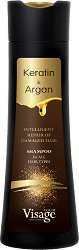Visage Keratin & Argan Shampoo - Шампоан за увредена коса с кератин и арган - маска