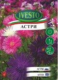"""Семена от Астра гигант рей - микс от цветове - От серия """"Ивесто"""""""