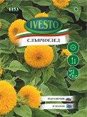 """Семена от нисък Слънчоглед - От серия """"Ивесто"""""""