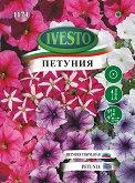 """Семена от балконска Петуния - От серия """"Ивесто"""""""