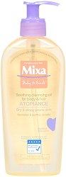 """Mixa Baby Atopiance Soothing Cleansing Oil For Body & Hair - Бебешко олио за измиване на коса и тяло за много суха и атопична кожа от серията """"Baby"""" - сапун"""