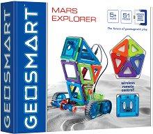 Изследване на Марс - Магнитен конструктор с дистанционно управление - играчка