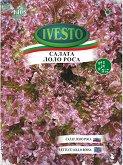 """Семена от Салата Лоло Росо - Опаковка от 2 g от серия """"Ивесто"""""""