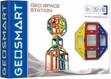 Космическа станция - Магнитен конструктор - играчка