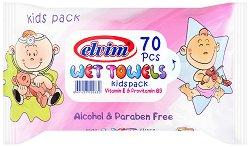 Elvim Wet Towels Kids Pack - Детски мокри кърпички в опаковки от 64 и 70 броя -