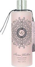 Vivian Gray Aroma Selection Lotus & Rose Bath & Shower Gel - масло