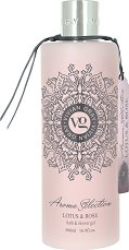 """Vivian Gray Aroma Selection Lotus & Rose Bath & Shower Gel - Душ гел и пяна за вана в едно с аромат на лотос и роза от серията """"Aroma Selection"""" -"""