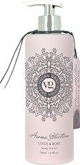 Vivian Gray Aroma Selection Lotus & Rose Body Lotion -