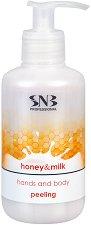 """SNB Honey & Milk Hands and Body Peeling - Пилинг за ръце и тяло от серията """"Honey & Milk"""" - лосион"""