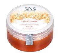 """SNB Honey & Milk Hands and Body Scrub with Himalayan Salt - Скраб за ръце и тяло с хималайска сол от серията """"Honey & Milk"""" - крем"""