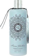 """Vivian Gray Aroma Selection Amber & Cedar Bath & Shower Gel - Душ гел и пяна за вана в едно с аромат на кехлибар и кедър от серията """"Aroma Selection"""" -"""