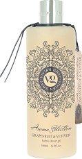 "Vivian Gray Aroma Selection Grapefruit & Vetiver Bath & Shower Gel - Душ гел и пяна за вана в едно с аромат на грейпфрут и ветивер от серията ""Aroma Selection"" -"
