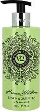 """Vivian Gray Aroma Selection Lemon & Green Tea Cream Soap - Течен сапун в диспенсър с аромат на лимон и зелен чай от серията """"Aroma Selection"""" -"""