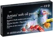 """Маслени пастели - Artists Soft Oil Pastels - Комплект от 12, 24 или 36 цватя от серията """"Gallery"""""""