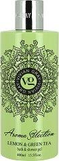"""Vivian Gray Aroma Selection Lemon & Green Tea Bath & Shower Gel - Душ гел и пяна за вана в едно с аромат на лимон и зелен чай от серията """"Aroma Selection"""" -"""
