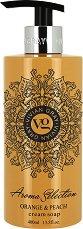 """Vivian Gray Aroma Selection Orange & Peach Cream Soap - Течен сапун в диспенсър с аромат на портокал и бяла праскова от серията """"Aroma Selection"""" - продукт"""
