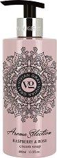 "Vivian Gray Aroma Selection Raspberry & Rose Cream Soap - Течен сапун в диспенсър с аромат на малина и роза от серията ""Aroma Selection"" -"