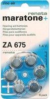 Батерия ZA675 - Цинк-Въздушна 1.4V - 6 броя -
