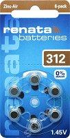 Батерия ZA312 -