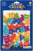 """Главни магнитни букви - Образователна играчка от серията """"Моята азбука"""" - образователен комплект"""