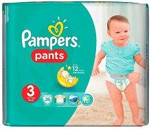 Pampers Pants 3 - Midi - Гащички за еднократна употреба за бебета с тегло от 6 до 11 kg - продукт