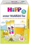 HIPP - Био екстрактен чай Комфорт - Опаковка от 15 сашета x 0.36 g -