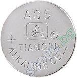 Батерия AG5 / 393A - Алкална 1.55V - 10 броя -