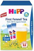 HIPP - Био екстрактен чай с копър - Опаковка от 15 сашета x 0.36 g - пюре