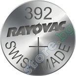 Бутонна батерия SR41W - Сребърно-Оксидна 1.55 V - 1 брой -